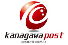 神奈川ポストロゴコンセプト